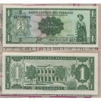 Распродажа коллекции. Парагвай. 1 гуарани 1963 года (P-193b - 1952 - Decreto Ley No. 18 del 25 de Marzo de 1952)