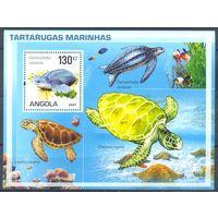 Ангола 2007 Фауна моря. Черепахи, блок