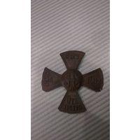 Ополченческий крест Н2