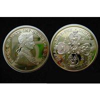10 рублей 1762 Фердинанд,  копия