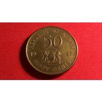 50 центов 1997. Кения.