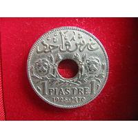 1к Ливан 1 пиастр 1925 распродажа коллекции