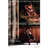 Урок танго / The Tango Lesson (Салли Поттер / Sally Potter)  DVD5