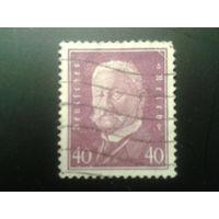 Германия 1928 Гинденбург 2-й рейхспрезидент