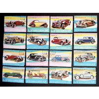 Экваториальная Гвинея 1977 г. Ретро Автомобили, Техника, полная серия из 16 марок #0046-Т1P10