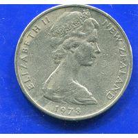 Новая Зеландия 20 центов 1978