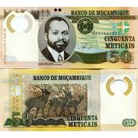 Мозамбик 50 метикал  2017 год  UNC  (ПОЛИМЕР)