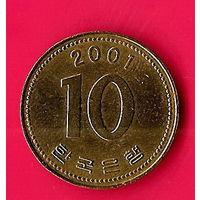 36-39 Южная Корея, 10 вон 2001 г.