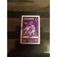 1968 Камбоджа олимпиада в Мехико спорт (4-4)