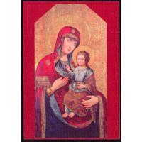 Беларусь 2012 искусство религия