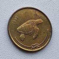 Мальдивы 50 лари, 1995 7-3-29