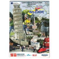 Парк Мини-Европа (Брюссель)