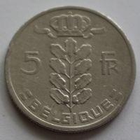 Бельгия, 5 франков 1948 г. 'BELGIQUE'