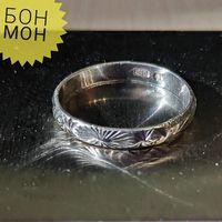Кольцо серебряное, проба ссср звезда, состояние. 17 размер