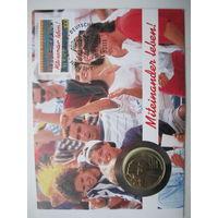 ГДР. 5 марок 1978.  Международный год против апартеида. Конверт, марки  ПС-43