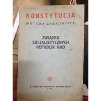 Konstytucja. Zwiazku socjalistycznych republik RAD. 1939