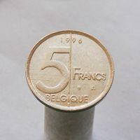 Бельгия 5 франков 1996 (Французская легенда)