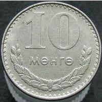 Монголия 10 мунгу 1981