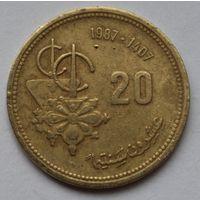 Марокко 20 сантимов, 1987 г.