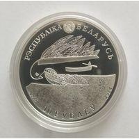 Беларусь 10 рублей, 2014г.925 пр., 100 лет со дня рождения Аркадия Кулешова.