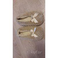 Тапочки для девочки 31- 32 размер