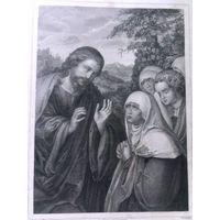 Старинная гравюра Христос  и  святые женщины. 1840г.