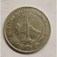 Туркмения 20 тенге, 2009 год