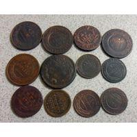 Российская Империя - 12 монет (цена за все)