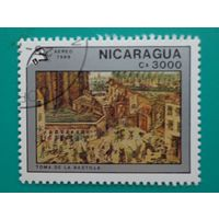 "Никарагуа.1989.""Взятие Бастилии"""