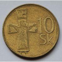 Словакия, 10 крон 1993 г.