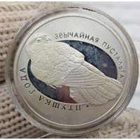 Монета Обыкновенная пустельга 10 рублей 2010 год