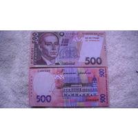 Украина 500 гривен. распродажа