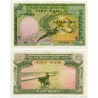 Южный Вьетнам. 5 донгов (образца 1955 года, P2, aUNC)