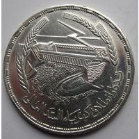 Египет, фунт, 1968, серебро