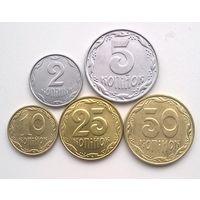 Украина. 2 копейки 2012+5 копеек 1992+10 копеек 2010+25 копеек 2014+50 копеек 2010 г.г.