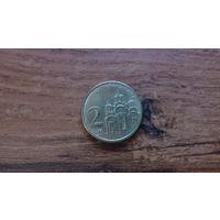 Сербия 2 динара 2009 (2)