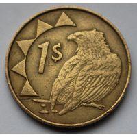 Намибия, 1 доллар 1996 г.
