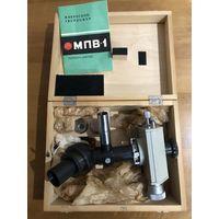 Микроскоп твердомер мпв-1