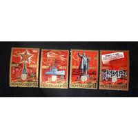 СССР 1977  г. 60 лет Великой Октябрьской Социалистической Революции. Исторические события, полная серия из 4 марок #0019-Л1P2