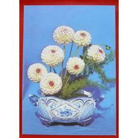 Цветы. Подписанная. 1992 года. Суханова. # 164.