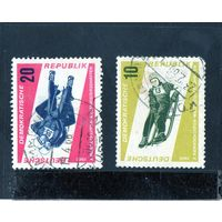 ГДР.Спорт.Чемпионат Европы по санному спорту.1966