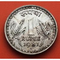 115-05 Индия, 1 рупия 1981 г. (м. д. Бомбей)
