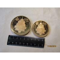 """Две памятные медали  """"Святой Серафим"""".Позолота."""
