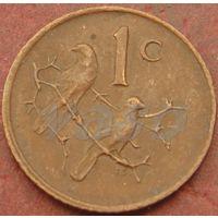 4853:  1 цент 1972 ЮАР