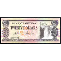 Гайана / GUYANA_nd (1996)_20 Dollars_P#30.d_UNC