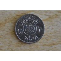 Саудовская Аравия 10 халал 1987