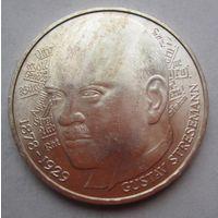 ФРГ. 5 марок 1978, Серебро