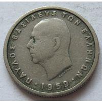 Греция 50 лепт 1959