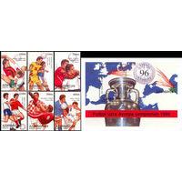 Чемпионат Европы по футболу в Англии Азербайджан 1996 год серия из 6 марок и 1 блока