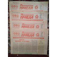 """Газета """"Пионерская правда"""" 1986 г. 13 номеров. Цена за 1."""